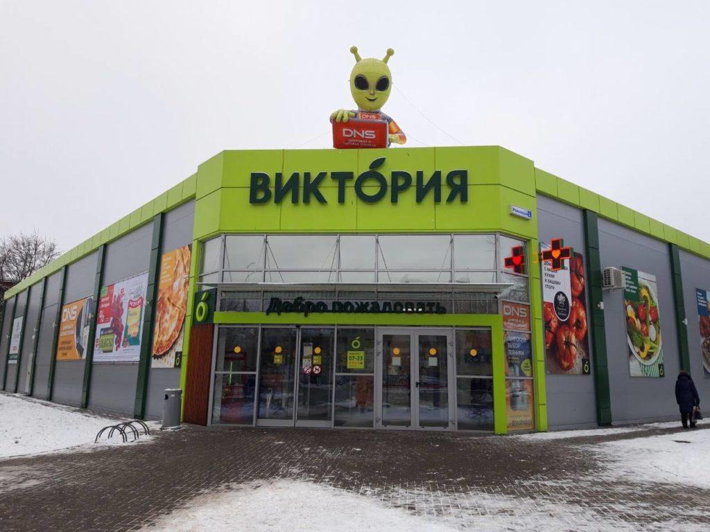 Вентилируемый фасад из композита. Г. Советск, Калининградская обл., супермаркет Виктория
